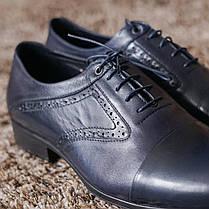 Туфлі броги сині., фото 3