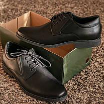 ШКІРЯНІ чоловічі туфлі, фото 3