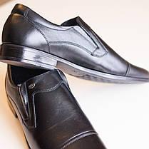 Не Пропусти Шкіряні Туфлі По Вигідній Ціні!, фото 3