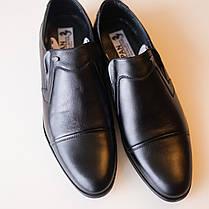 Не Пропусти Шкіряні Туфлі По Вигідній Ціні!, фото 2