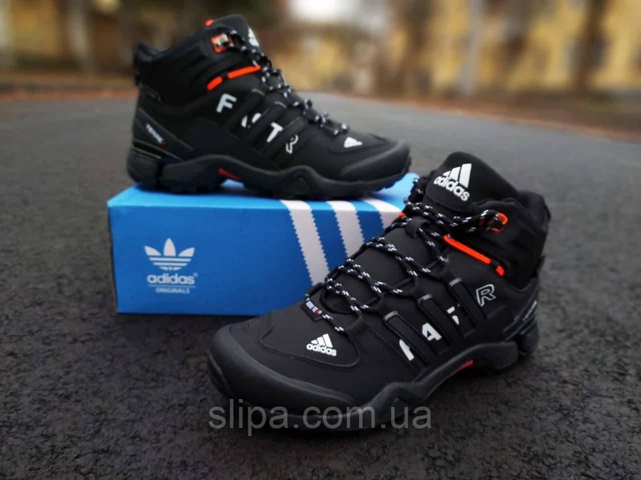 Мужские зимние кроссовки Adidas Terrex Gore Tex чёрные