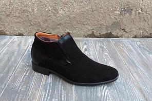 Замшеві черевики Tapi, фото 2