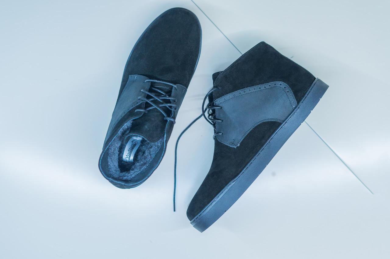 Зимові черевики чорні VadRus