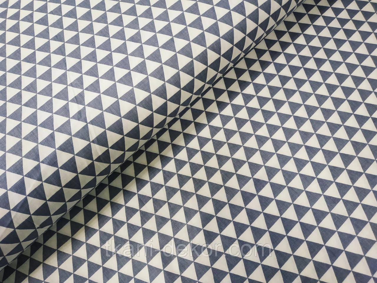 Сатин (бавовняна тканина) сірі трикутники