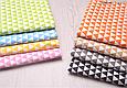 Сатин (бавовняна тканина) сірі трикутники, фото 3