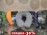 Ортопедическая подушка подкова под шею MEMORY FOAM TRAVEL PILLOW / Дорожная подушка