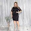 Платье вечернее гипюр на подкладке 50-52,54-56,58-60, фото 2