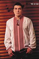 Мужская вышиванка на длинный рукав
