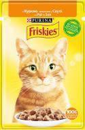 Консервы Friskies для кошек с курицей, 26 шт*85 г