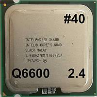 Процессор ЛОТ#40 Intel Core 2 Quad Q6600 SLACR 2.4GHz 8M Cache 1066 MHz FSB Socket 775 Б/У, фото 1