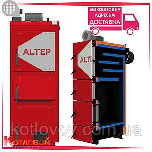 Твердотопливный котёл длительного горения Альтеп Дуо Уни (ALTEP DUO UNI) 15 кВт