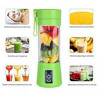 Блендер Smart Juice Cup Fruits USB. Цвет: зеленый, фото 1