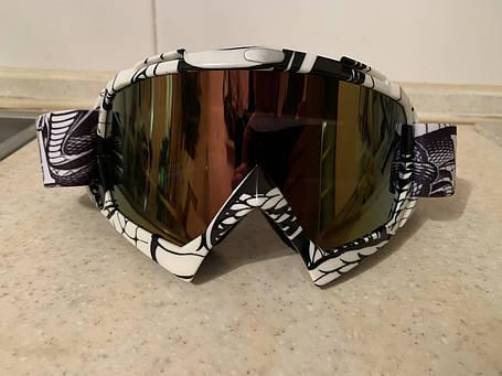 Разноцветная белая маска  хамелеон очки для кроссового мотоцикла для горнолыжного шлема сноуборд, фото 2