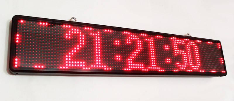 Cветодиодная Бегущая строка Красная 300 х 40 см + Датчик Т- Уличная, фото 2