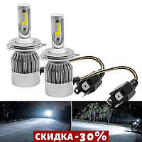 LED лампы для авто С6-H4 Turbo LED фары