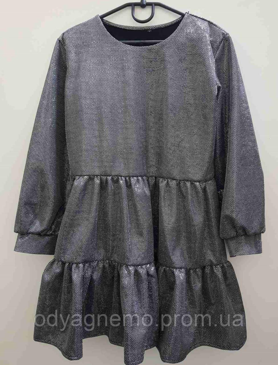Платье c блестящим напылением для девочек, 128-164 рр.  Артикул: AS5428