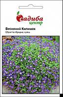 Насіння Обрієтта гібридна Весняний Килимок, суміш 0,1 г. Hem Zaden (Голландія), фото 1