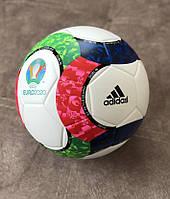 Мяч футбольный элитного уровня Adidas UEFA EURO 2020