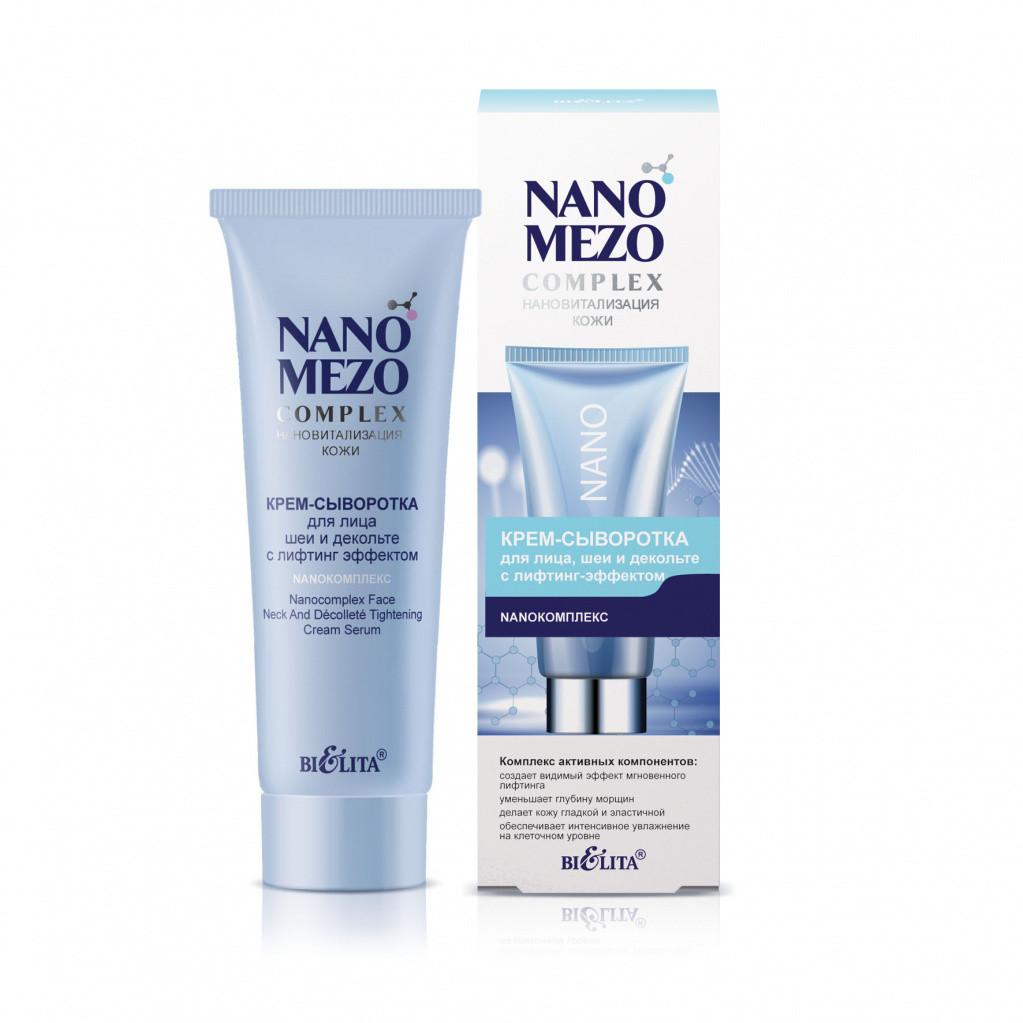 Крем-сыворотка для лица шеи и декольте с лифтинг-эффектом «Nanoкомплекс» Bielita NANOMEZOCOMPLEX 50 мл