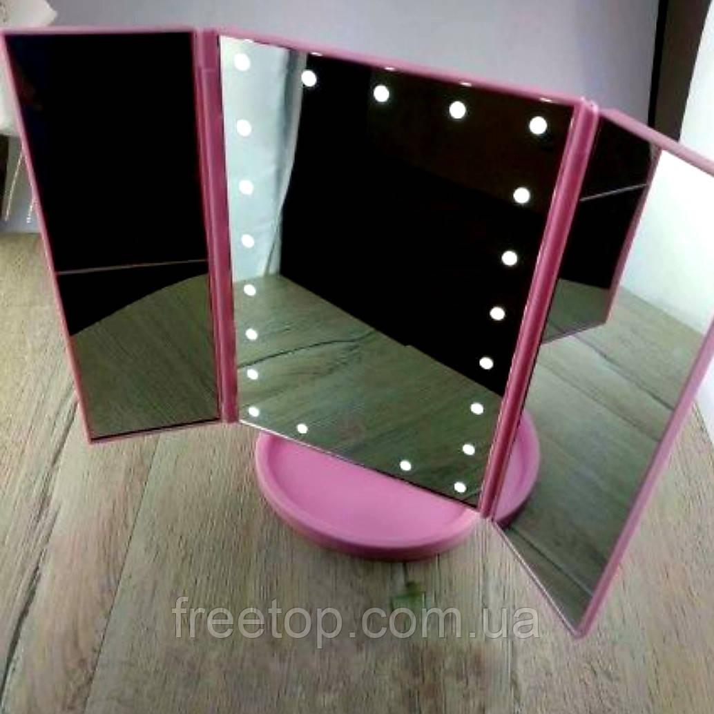 Дзеркало Superstar Magnifying Дзеркало для макіяжу з LED-підсвічуванням (Суперстар Мирор)