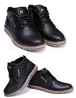 Мужские зимние кожаные ботинки Tommy Hilfiger (реплика). Кроссовки зимние, спортивные ботинки