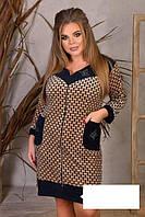 Халат жіночий велюровий великого розміру