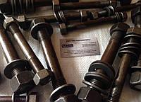 Шпилька ГОСТ 9066-75 для фланцевых соединений М16, фото 1