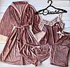 Бархатный набор Халат + майка + шорты + штаны, фото 10