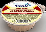 """Крем-десерт """"Сгущенное молоко со вкусом карамели"""", Fitelle, fit parad,100 г, фото 2"""