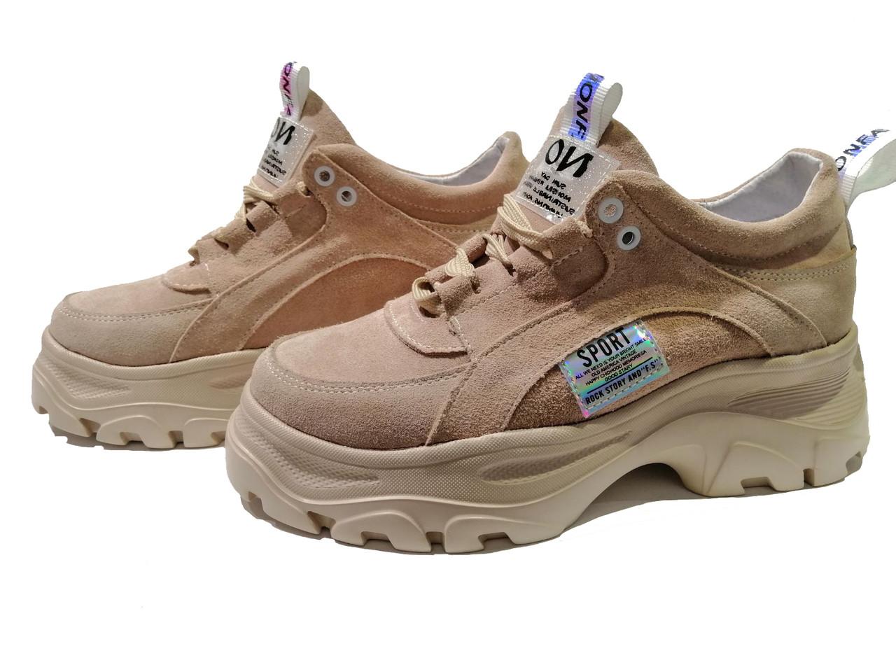 Жіночі замшеві бежеві кросівки