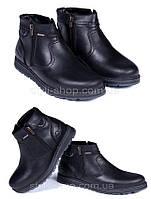 Мужские кожаные зимние ботинки Kristan City Traffic Black. Мужские кожаные кроссовки. Мужская зимняя обувь