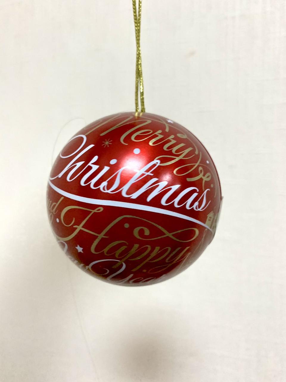 Куля Merry Christmas