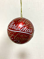 Куля Merry Christmas, фото 1