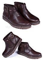 Мужские кожаные зимние ботинки Kristan City Traffic Brown. Мужские кожаные кроссовки. Мужская зимняя обувь