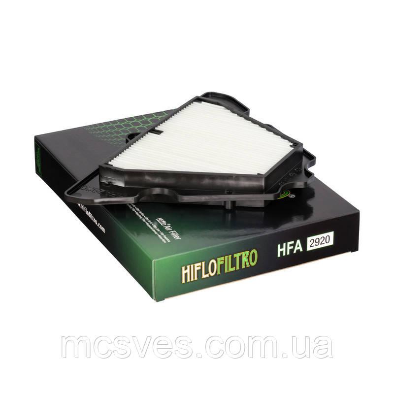 Фильтр воздушный HIFLO HFA2920