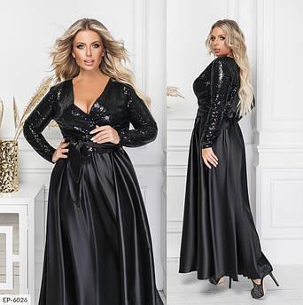 Вечірнє плаття EP-6026