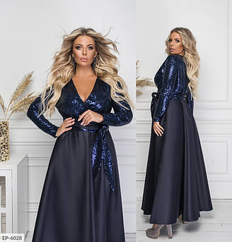 Вечірнє плаття EP-6028