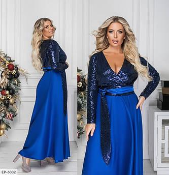 Вечірнє плаття EP-6032