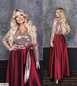Вечірнє плаття EP-6034