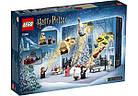 Конструктор LEGO Harry Potter Новогодний календарь (75981), фото 2
