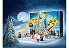 Конструктор LEGO Harry Potter Новогодний календарь (75981), фото 7