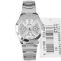 Женские часы CASIO LTP-2069D-7A2VEF оригинал