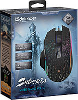 Мышь Defender Syberia GM-680L (52680) Black USB