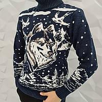 Подростковый свитер теплый с волком Турецкий