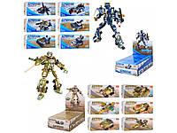 """Детский конструктор """"Военная техника - Трансформеры"""", игрушки для мальчиков, развивающий конструктор, 54 дет."""