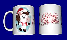 Кружка / чашка новогодняя Год Быка (детская)