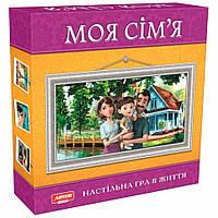 """Настольная игра """"Моя семья"""" (укр.) 0765ATS Игры для всей семи"""