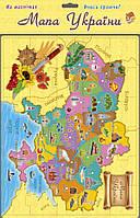 """Плакат обучающий """"Карта Украины"""" 1175ATS Настольные игры"""