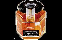 Цукаты из ломтиков апельсина с добавлением меда 400 г, фото 1