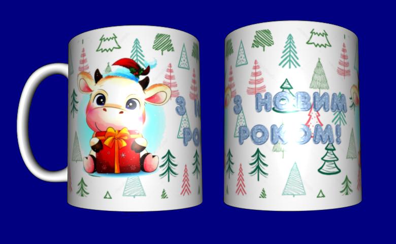 Кружка / чашка новорічна, бичок-бебі